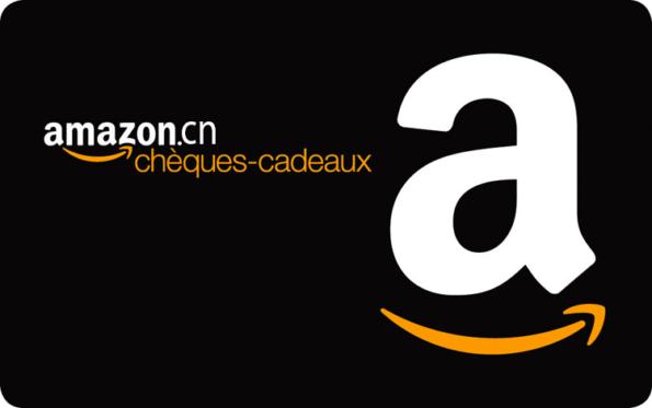 Amazon.cn E-mail eGift Card